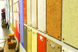 מחלקת הצבע של קבוצת חסון